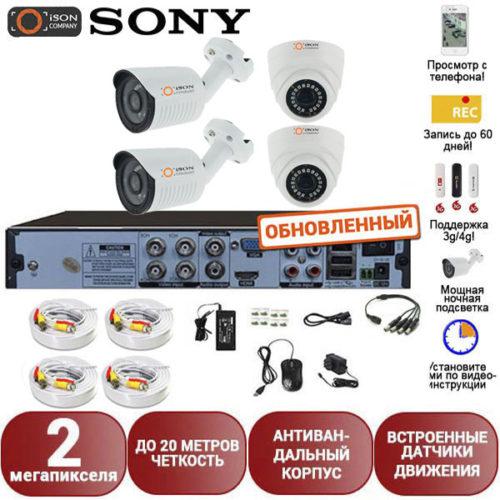 Готовая система видеонаблюдения на 4 камеры Айсон Про С Дача K2