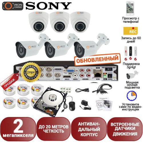 Готовая система видеонаблюдения на 6 камер Айсон Про С К3 с жестким диском
