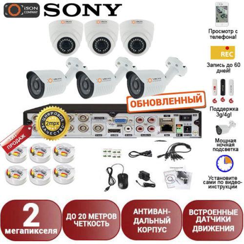 Готовая система видеонаблюдения на 6 камер Айсон Про С К3