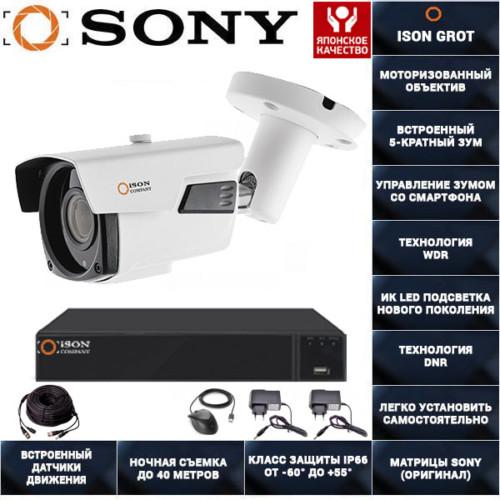 Готовая система видеонаблюдения с зумом на 1 камеру Айсон GROT-1
