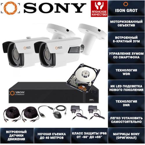Готовая система видеонаблюдения с зумом на 2 камеры Айсон GROT-2 с жестким диском