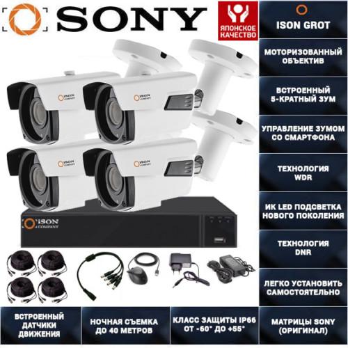 Готовая система видеонаблюдения с зумом на 4 камеры Айсон GROT-4