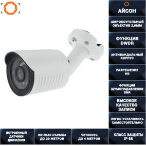 AHD камера уличная 1 мегапиксель AHDCD20HTC100B