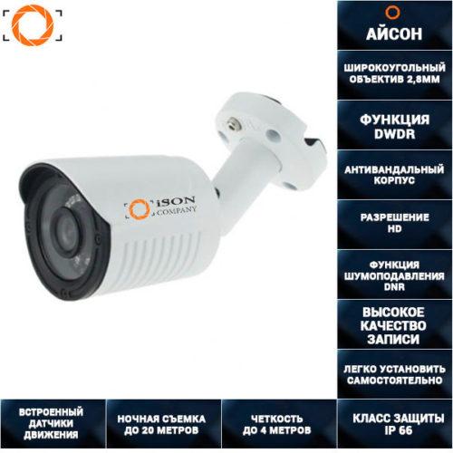 AHD-камера-уличная-1-мегапиксель-AHDCD20HTC100B