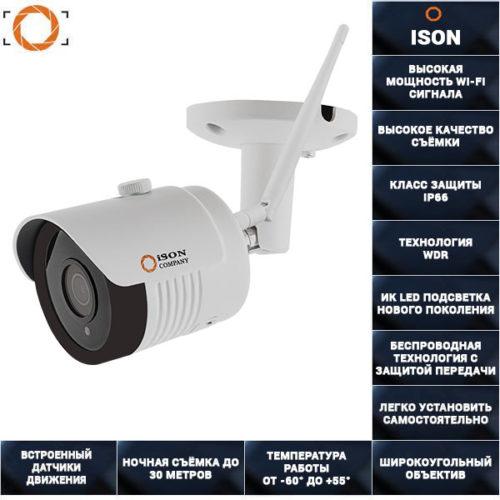 Беспроводная Wi-Fi камера видеонаблюдения ISON