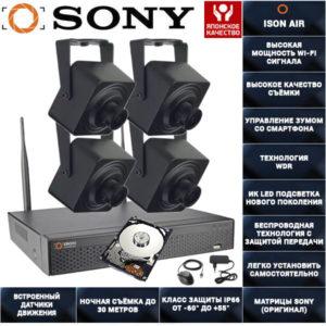 Беспроводная wi-fi система видеонаблюдения на 4 камеры ISON AIR К4 с Жестким диском