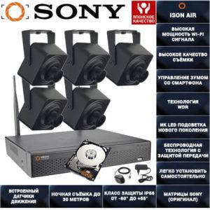Беспроводная wi-fi система видеонаблюдения на 5 камер ISON AIR К5 с Жестким диском