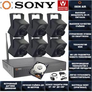 Беспроводная wi-fi система видеонаблюдения на 6 камер ISON AIR К6 с Жестким диском