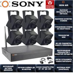 Беспроводная wi-fi система видеонаблюдения на 6 камер ISON AIR К6