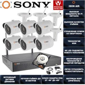 Беспроводная wi-fi система видеонаблюдения на 6 камер ISON AIR-6 с жестким диском