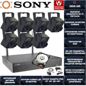 Беспроводная wi-fi система видеонаблюдения на 7 камер ISON AIR К7 с Жестким диском
