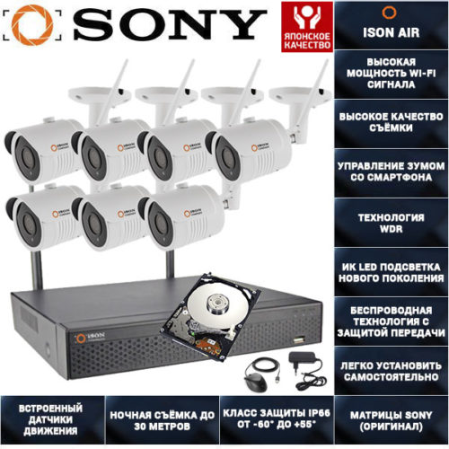 Беспроводная wi-fi система видеонаблюдения на 7 камер ISON AIR-7 с жестким диском