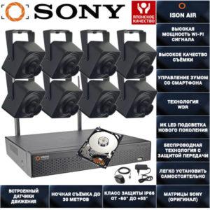 Беспроводная wi-fi система видеонаблюдения на 8 камер ISON AIR К8 с Жестким диском