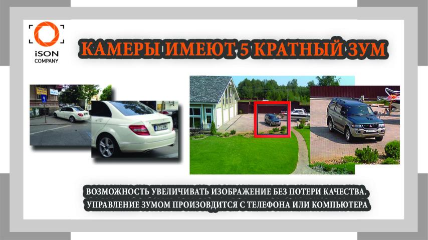 КАМЕРЫ-ИМЕЮТ-5-КРАТНЫЙ-ЗУМ