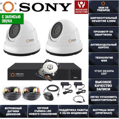 Готовая-система-видеонаблюдения-ISON-VS-Подъезд-2-с-жестким-диском (2)