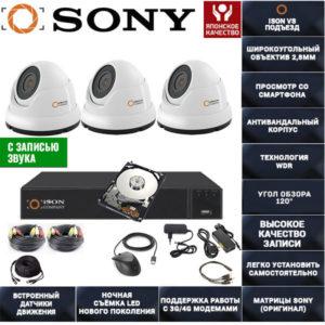 Готовая-система-видеонаблюдения-ISON-VS-Подъезд-3-с-жестким-диском