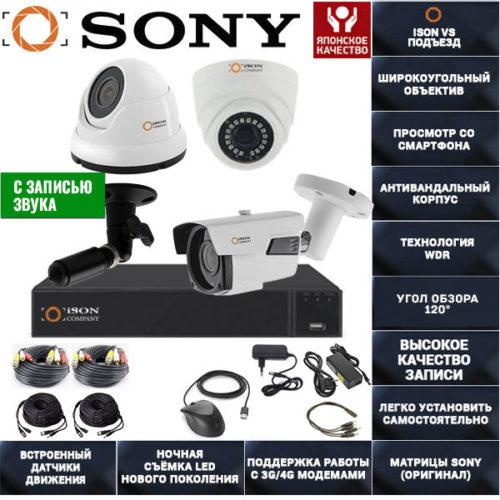 Готовая-система-видеонаблюдения-ISON-VS-Подъезд-4-2
