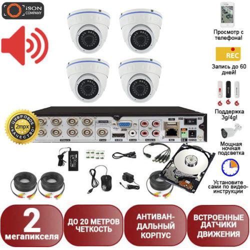 Система видеонаблюдения на 4 камеры со звуком Айсон Про С Дача М-4 с жестким диском