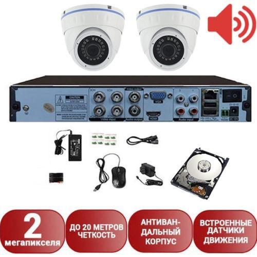 Система видеонаблюдения со звуком Айсон Про С Двор М-2 с жестким диском
