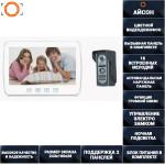 Видеодомофон 10 дюймов T1001C с вызывной панелью