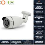 IP камера 5 мегапикселей IP500T30HPOE