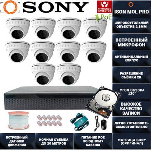 IP система видеонаблюдения со звуком на 10 камер ISON MOL PRO-10 с жестким диском