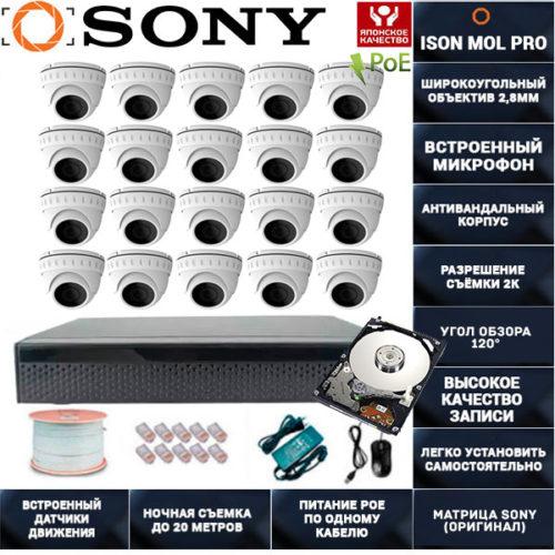 IP система видеонаблюдения со звуком на 20 камер ISON MOL PRO-20 с жестким диском