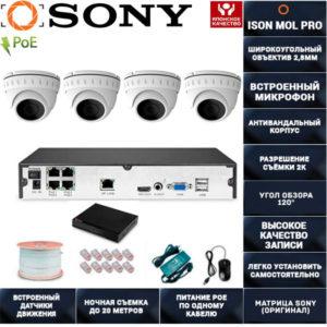 IP система видеонаблюдения со звуком на 4 камеры ISON MOL PRO-4