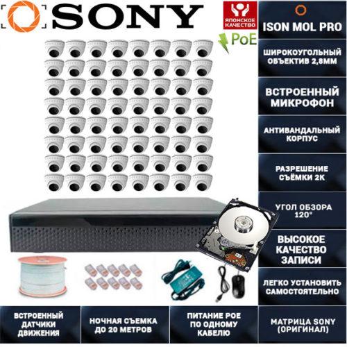 IP система видеонаблюдения со звуком на 64 камеры ISON MOL PRO-64 с жестким диском