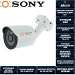 AHD камера видеонаблюдения 2 мегапикселя ISON AHD20S-CD 2,8ММ