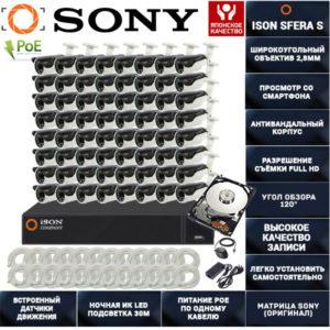 Готовая система видеонаблюдения на 64 камеры 2 мегапикселя с POE ISON SFERA-64S с жестким диском