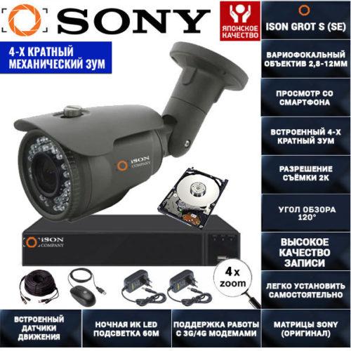 Готовая система видеонаблюдения с зумом на 1 камеру ISON GROT-S-1 с жестким диском