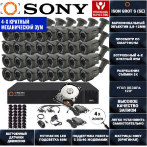 Готовая система видеонаблюдения с зумом на 32 камеры ISON GROT-S-32 с жестким диском