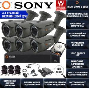 Готовая система видеонаблюдения с зумом на 6 камер ISON GROT-S-6 с жестким диском