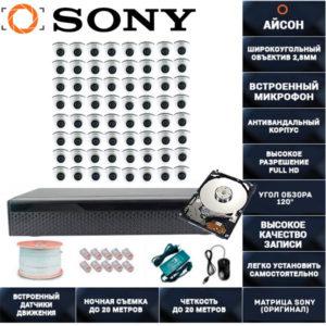 IP Система видеонаблюдения 64 камеры Айсон MOL-64 с жестким диском
