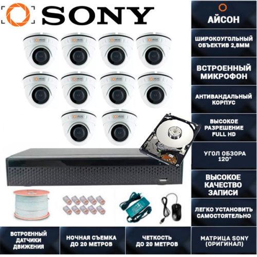 IP система видеонаблюдения со звуком Айсон MOL-10 с жестким диском