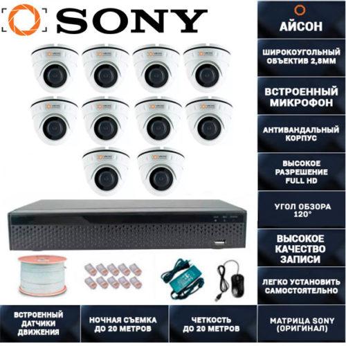 IP система видеонаблюдения со звуком Айсон MOL-10