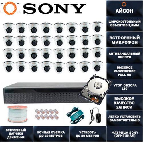 IP система видеонаблюдения со звуком на 32 камеры ISON MOL-32 с жестким диском