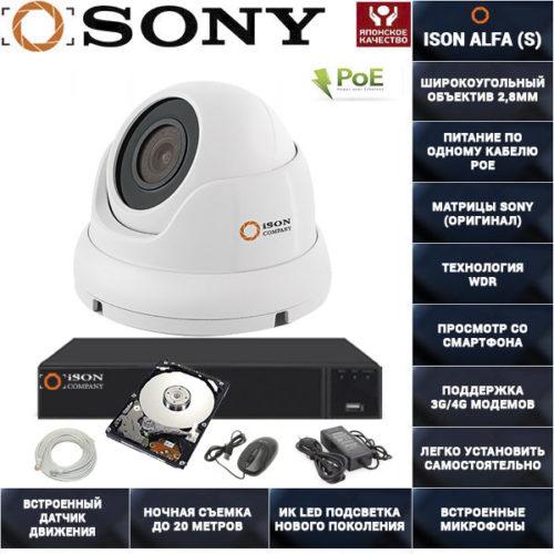 Готовая система видеонаблюдения на 1 камеру с POE ISON ALFA-1 К-1 с жестким диском