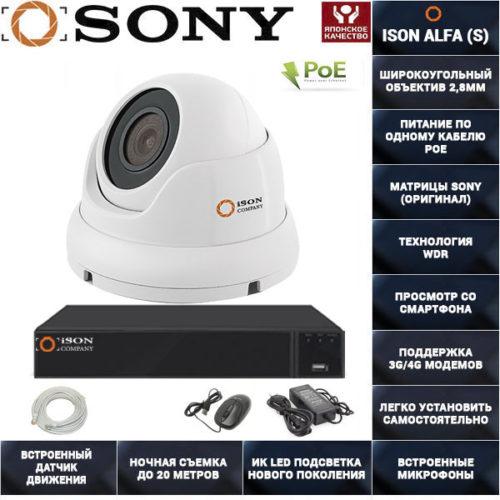 Готовая система видеонаблюдения на 1 камеру с POE ISON ALFA-1 К-1