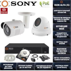 Готовая система видеонаблюдения на 2 камеры с POE ISON ALFA-2 К1 с жестким диском