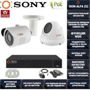 Готовая система видеонаблюдения на 2 камеры с POE ISON ALFA-2 К1