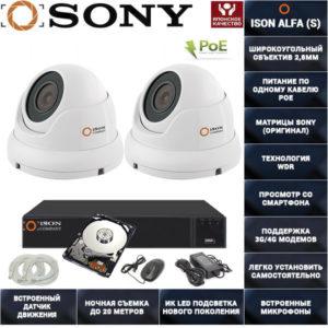 Готовая система видеонаблюдения на 2 камеры с POE ISON ALFA-2 К2 с жестким диском