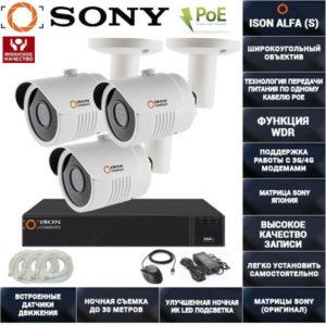 Готовая система видеонаблюдения на 3 камеры с POE ISON ALFA-3