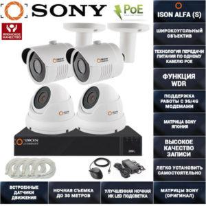 Готовая система видеонаблюдения на 4 камеры с POE ISON ALFA-4 К2