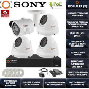 Готовая система видеонаблюдения на 4 камеры с POE ISON ALFA-4 К3