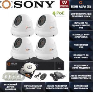 Готовая система видеонаблюдения на 4 камеры с POE ISON ALFA-4 К4 с жестким диском