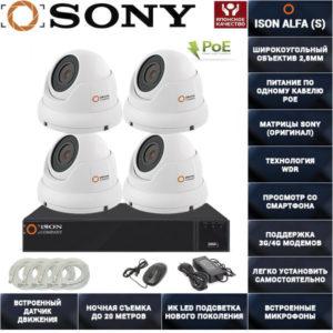 Готовая система видеонаблюдения на 4 камеры с POE ISON ALFA-4 К4