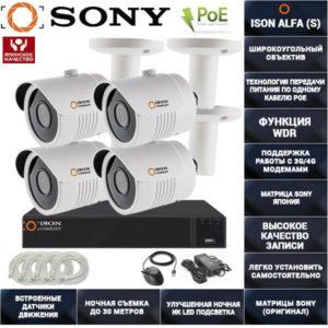 Готовая система видеонаблюдения на 4 камеры с POE ISON ALFA-4