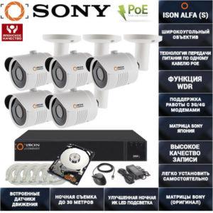 Готовая система видеонаблюдения на 5 камер с POE ISON ALFA-5 с жестким диском